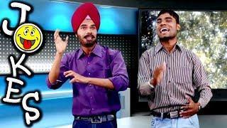 चाँद पे पहुँचने से पहले बीवी का मैसेज | Funny Sardar | Hindi Latest Comedy Jokes