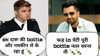 Sharry Mann talking with Justin Bieber | funny Dubbing