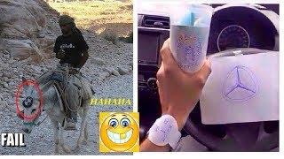 People Are Awesome Best Funny Fails