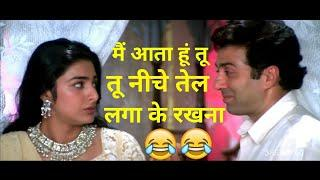 Sunny deol full funny hindi dub in jeet - full masti (part 4)