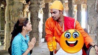 भविष्यवाणी कसं बगायचं | Funny Baba | Marathi Latest Comedy Jokes