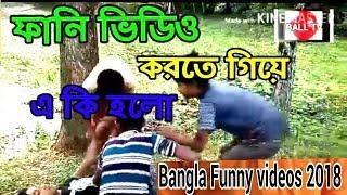 Top Comedy Videos |New funny video |2018| Ball TV Pro|
