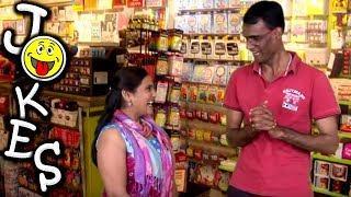 बॉयफ्रेंड साठी व्हॅलेंटाइन ग्रीटिंग कार्ड | Funny Girlfriend | Marathi Latest Comedy Jokes