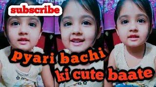 Cutest Chubby Baby - Funny Cute Baby Fahad Video