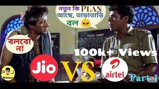 bangla airtel video