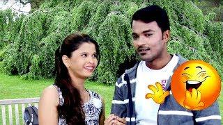 जानू तू मलापण खूप आवडतो | Funny Girlfriend | Marathi Latest Comedy Jokes