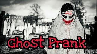 Ghost Prank Funny Video | AVN Prank | #AVNPrank | #AVN