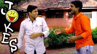बायकोनी डोळे सुजवले | Funny Friend | Marathi Latest Comedy Jokes