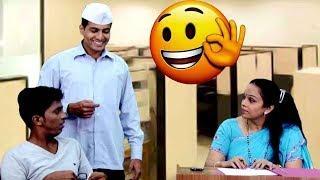 माझे वडील HDFC चे मालक आहेत | Funny Man | Marathi Latest Comedy Jokes