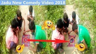 Jadu Comedy Video 2018 | Top Funny Videos | Best WhatsApp Video | Hdfun India