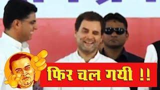 Rahul Gandhi Winks Again | Sachin Pilot | Rahul Gandhi Funny Jaipur | Funny