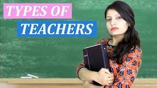 Types of Teachers | Laughing Ananas | Latest Funny Videos