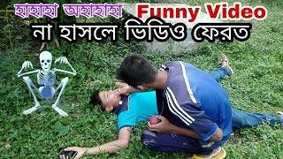 Very Funny Video Villages FRIENDS_Top Comedy funny videos 2018_Whatsapp funny videos_JoyTv