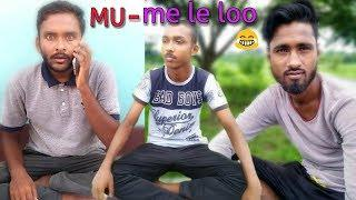 MU-me le loo || Admission Time || Advice || Funny Vines